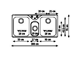 כיור נירוסטה כפול ARX670 שרטוט