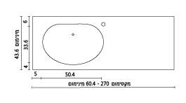משטח עם כיור רחצה עגול ENF-Sigalit שרטוט