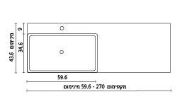 משטח עם כיור ENT-Carmen 60 שרטוט