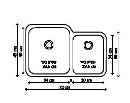 כיור נירוסטה כפול ZOX120 שרטוט