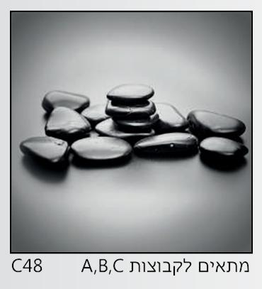 אריחי זכוכית C48