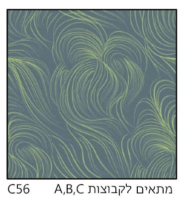 אריחי זכוכית C56