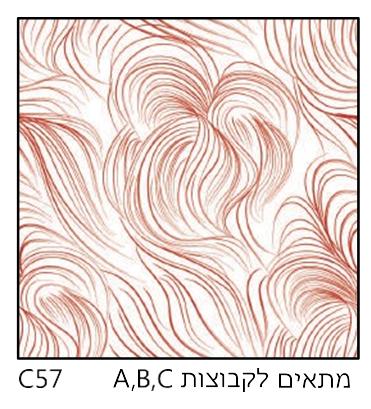 אריחי זכוכית C57