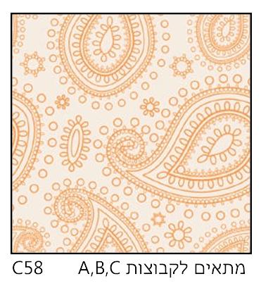 אריחי זכוכית C58