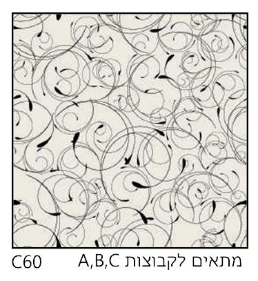 אריחי זכוכית C60