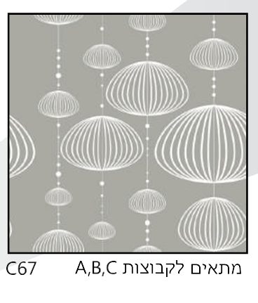 אריחי זכוכית C67