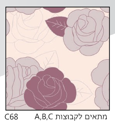 אריחי זכוכית C68