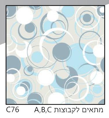 אריחי זכוכית C76