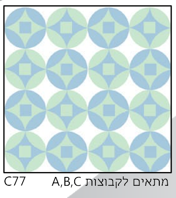 אריחי זכוכית C77