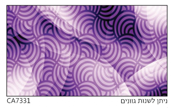 אריחי זכוכית CA7331