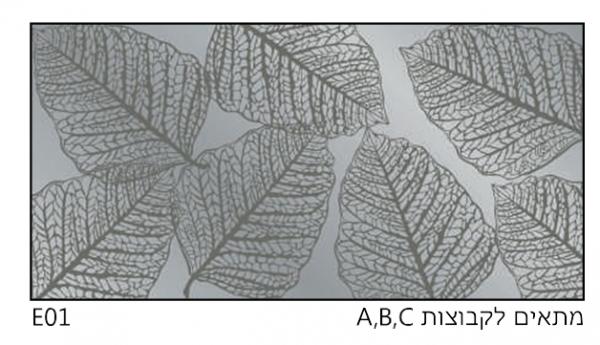 אריחי זכוכית E01