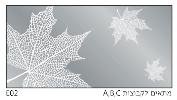 אריחי זכוכית E02