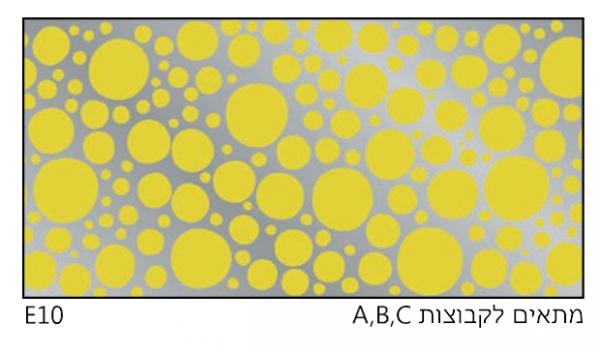 אריחי זכוכית E10