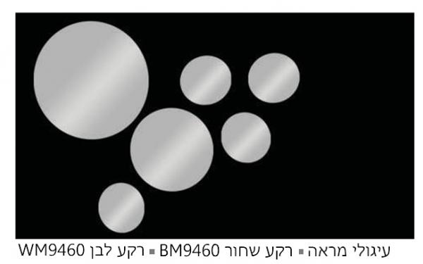 עיגולי מראה רקע שחור או רקע לבן